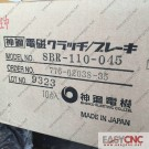 SBR-110-045 new
